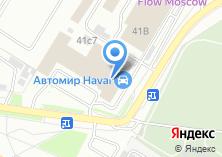 Компания «Техцентр-Люблино» на карте
