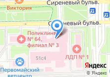 Компания «Амистат» на карте