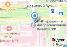 Компания «НИИ урологии и интервенционной радиологии им. Н.А. Лопаткина» на карте
