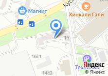 Компания «На Кусковской 16» на карте