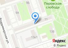 Компания «СпецМонтаж» на карте