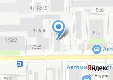 Компания «Srs airbag» на карте