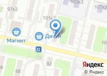 Компания «Комфорт сервис» на карте