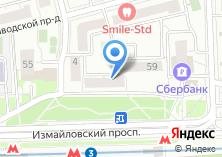 Компания «Радужный тур» на карте