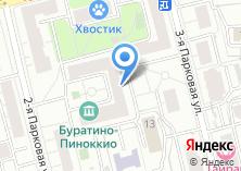 Компания «Русская семья» на карте