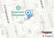 Компания «МосШтам» на карте
