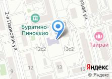Компания «РуШтамп» на карте