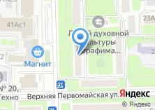 Компания «МОТО-ЦЕНТР» на карте