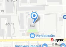 Компания «АвтоВекСервис» на карте