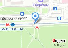 Компания «Станция Измайловская» на карте