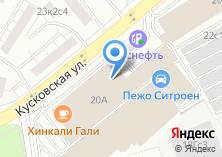 Компания «Auto King» на карте