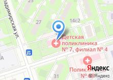Компания «Детская поликлиника №17» на карте