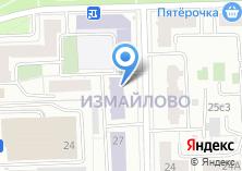 Компания «Национальная ассоциация центров охраны труда» на карте
