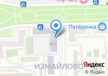 Компания «Первый Московский государственный медицинский университет им. И.М. Сеченова» на карте