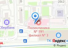 Компания «Алник» на карте