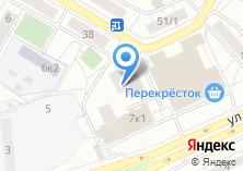 Компания «Мастерская по ремонту обуви на ул. Паперника» на карте