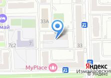 Компания «Детский сад №1127» на карте