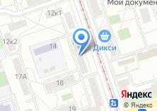 Компания «КРКА ФАРМА - Препарат «Визарсин»» на карте