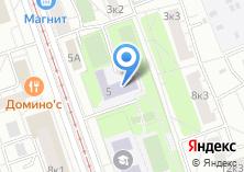 Компания «Московская международная гимназия» на карте