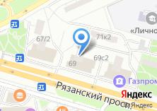 Компания «Мастерская по ремонту обуви на Рязанском проспект» на карте