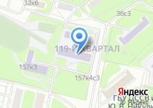 Компания «Средняя общеобразовательная школа №623» на карте