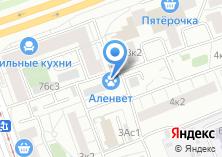 Компания «АЛЕНВЕТ» на карте