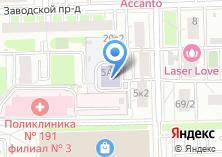 Компания «Детский сад №2280» на карте