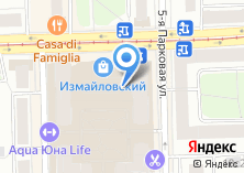 Компания «Glance» на карте