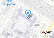 Компания «ОвенКомплектАвтоматика» на карте