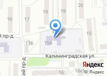 Компания «Детский сад №41 Чебурашка» на карте