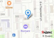Компания «Отдел Военного комиссариата г. Москвы» на карте