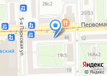 Компания «Магазин нижнего белья на Первомайской» на карте