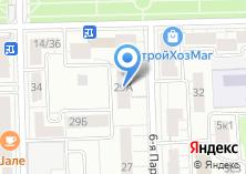 Компания «Дайкири» на карте