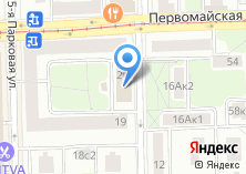 Компания «Кабинет психолога Татьяны Царёвой - психологический центр» на карте