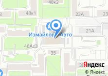 Компания «Измайлово-Авто» на карте