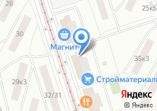 Компания «Министерство Переводов» на карте