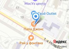 Компания «Рублевский» на карте