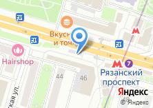 Компания «Toxic Zone» на карте