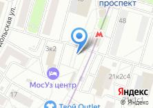 Компания «Магазин одежды и белья на Новокузьминской 1-й» на карте