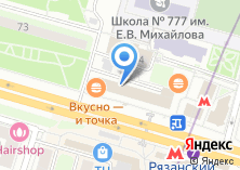 Компания «Столичный гардероб» на карте