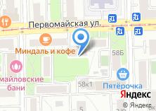 Компания «Детская поликлиника №20 Восточный административный округ» на карте
