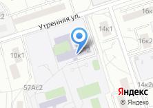 Компания «Средняя общеобразовательная школа №2072» на карте