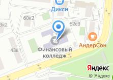 Компания «Московский финансовый колледж» на карте