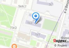 Компания «Средняя общеобразовательная школа №329» на карте