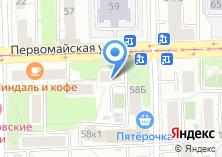 Компания «Фулл-Окна - Монтаж лоджии и балкона, установка окон и дверей в Москве» на карте