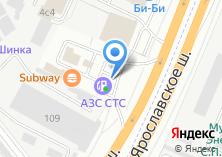 Компания «АЗС МСП-Транзит-С» на карте