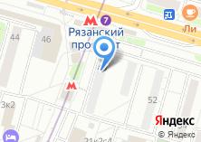 Компания «Скайфарм» на карте