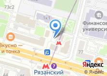 Компания «Мастерская по ремонту обуви и изготовлению ключей на Рязанском проспекте» на карте