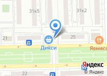 Компания «Сауна на Сиреневом бульваре» на карте