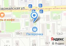 Компания «Eva Grin STUDIO» на карте